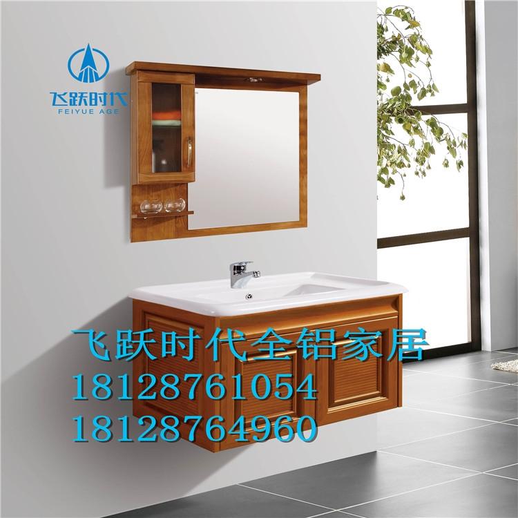 全铝浴室柜铝型材 薄板浴室柜材料
