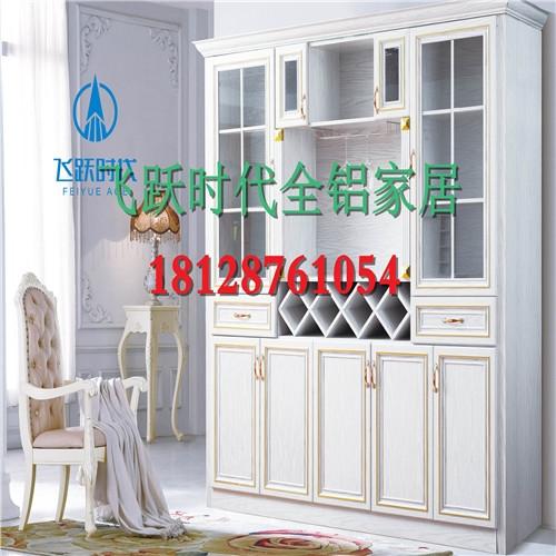 全铝家居衣柜柜子铝型材成批出售