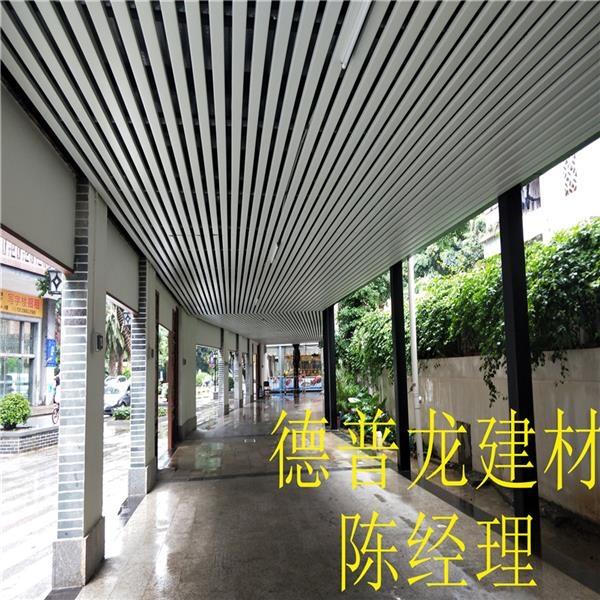 定制弧形铝方通-异形铝方通厂家