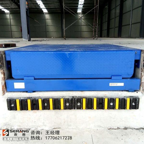 物流装卸货平台