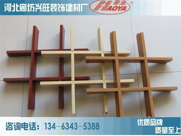 供应XW-L彩色格栅样品