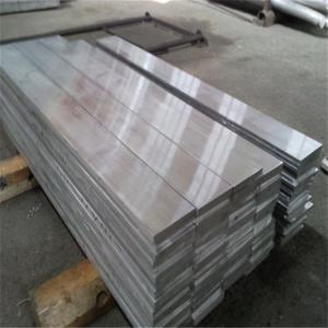 ly11环保硬质铝排、自动车床2024铝排