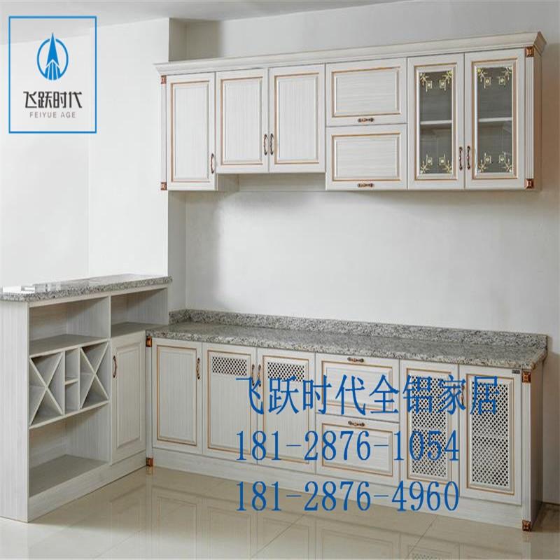荆州铝合金家具铝型材批发厂家