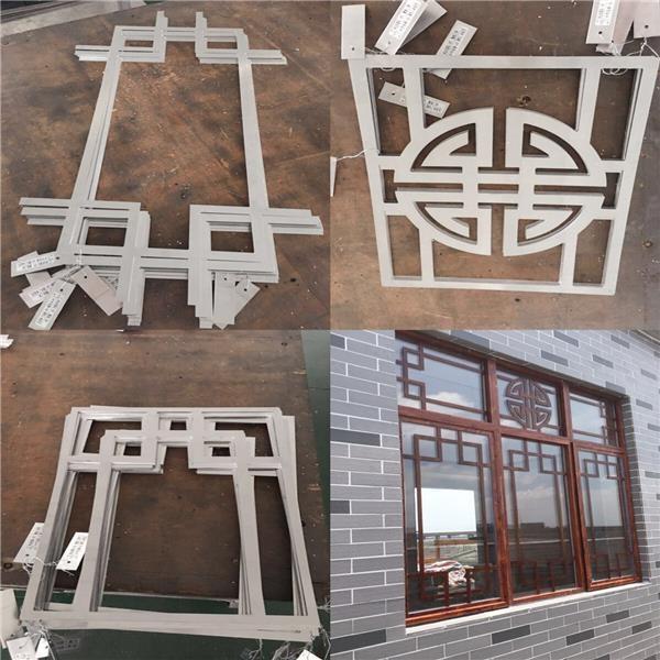 贵州贵阳市复古中式铝窗花仿古木纹