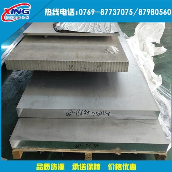 10厚国标2024t3铝板