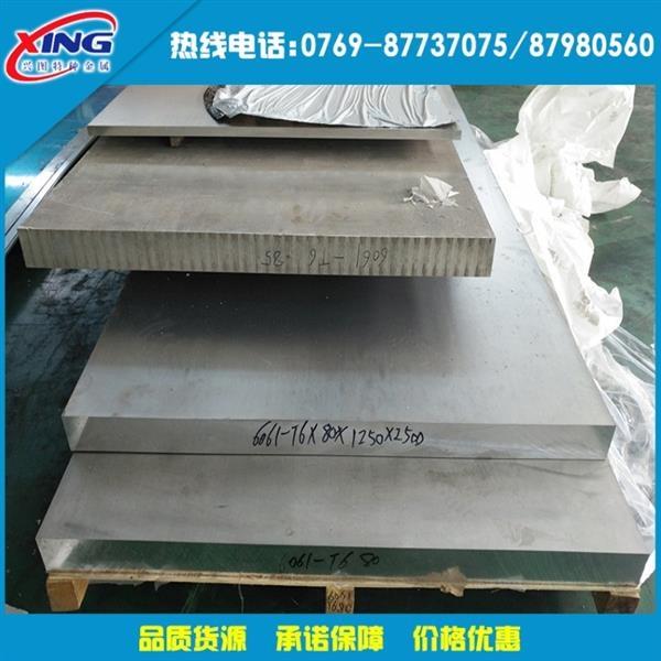 超声波铝板7075铝板现在单价