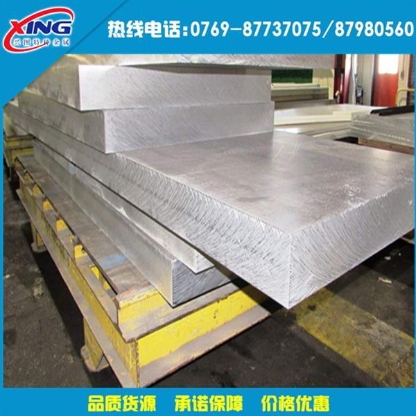 7075t651铝板超声波专用