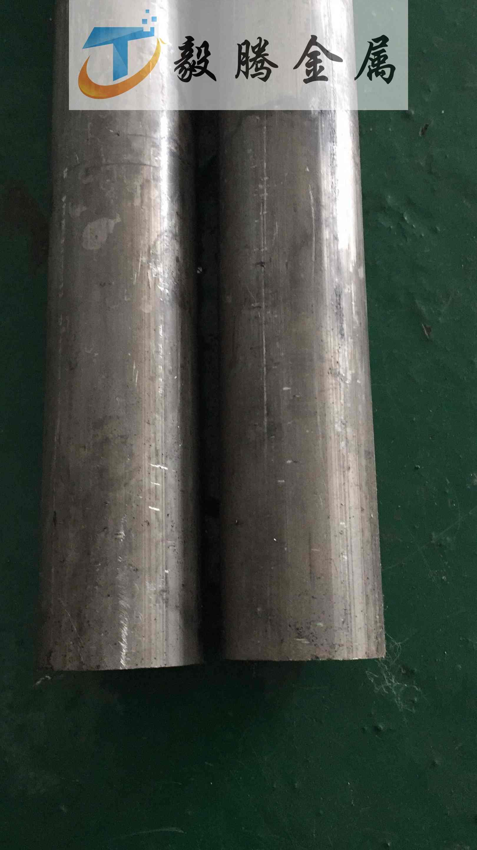 LD30铝棒 实心圆棒 长度2.5米
