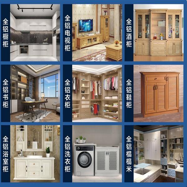 上海加盟全铝家居型材成批出售厂家