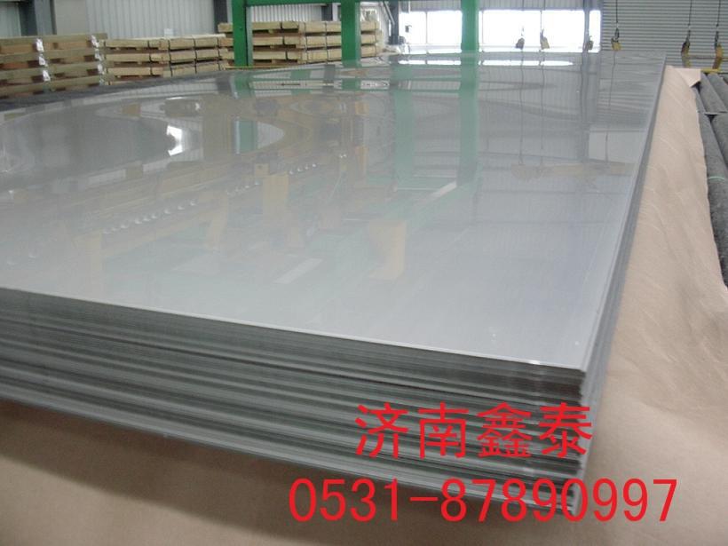 7mm厚 设备专用铝板现货