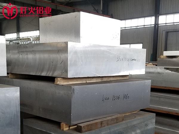 高等06-H112 O铝板中厚板国军标
