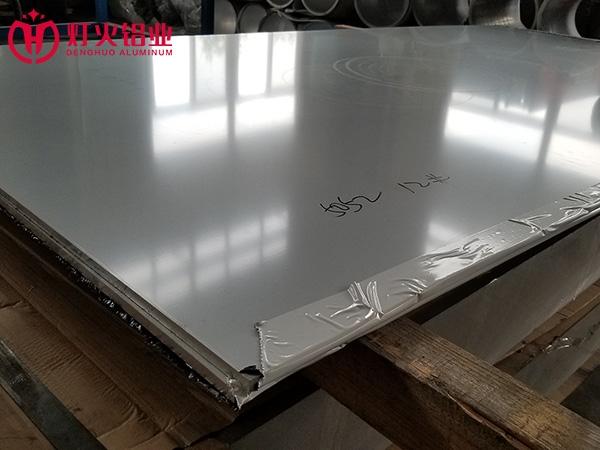 5052-O H32 H112铝板铝带材铝卷板