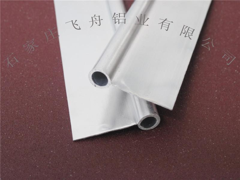 制作翅片铝管报价