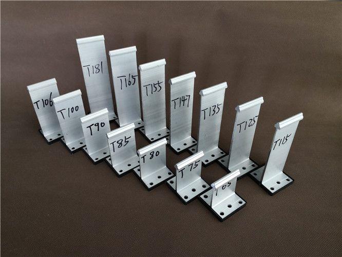 铝合金固定支座  t形支座-厂家直发