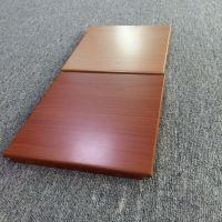 供应豪亚牌铝天花板厂家豪亚铝天花质量