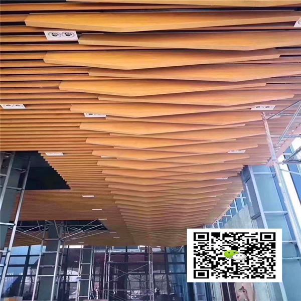 专业仿木纹铝天花厂家定制木纹铝方通