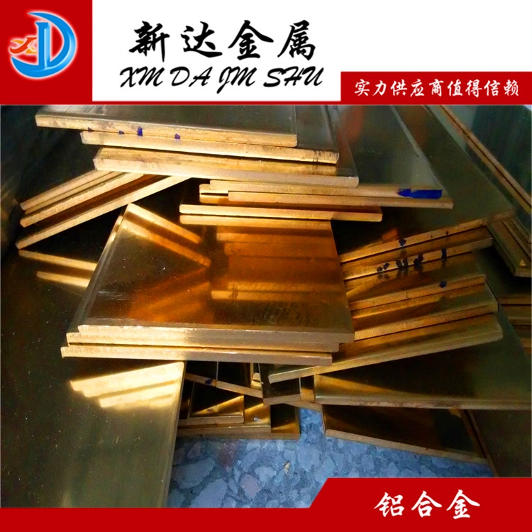 国标C2680黄铜排 厂家直销C2680黄铜排