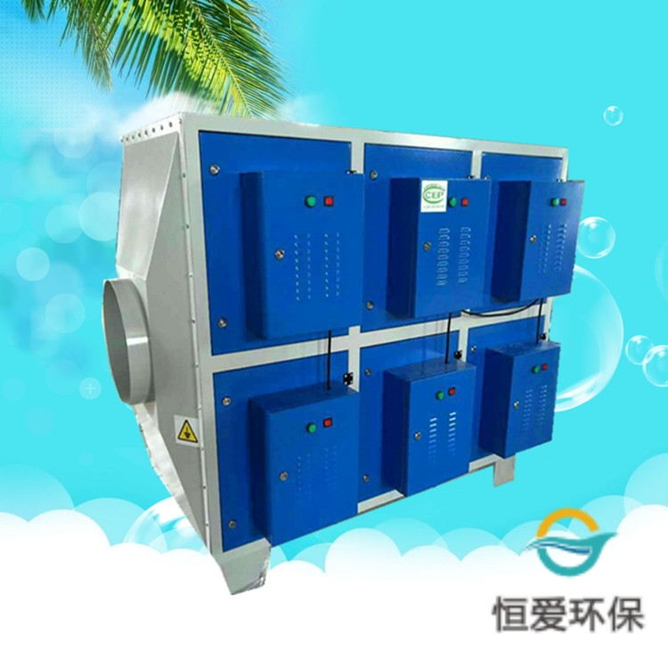 光氧净化器工业除味除烟设备废气处理