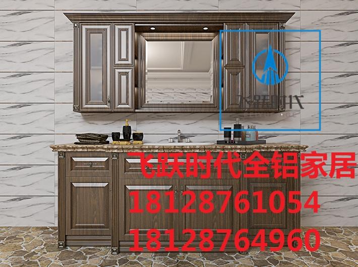 信阳成批出售全铝家具铝材料厂家