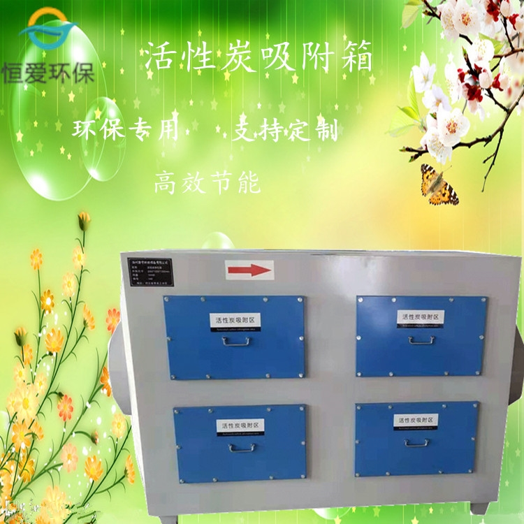 食品厂车间废气处理方案光催化氧化废气处理