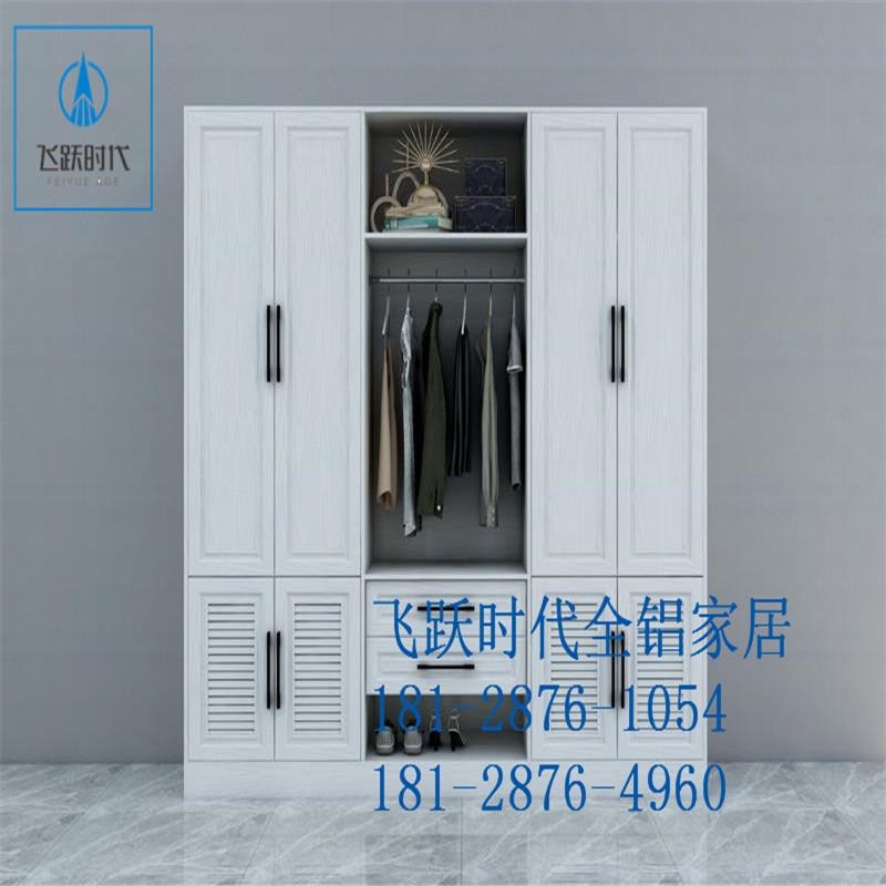 庆阳成批出售全铝整板铝材型材工厂
