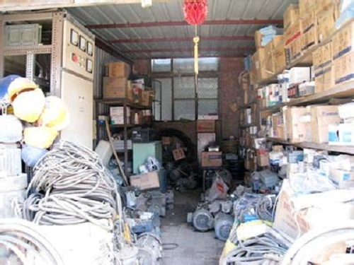 废旧物资回收收购处理二手库存金属物资单位