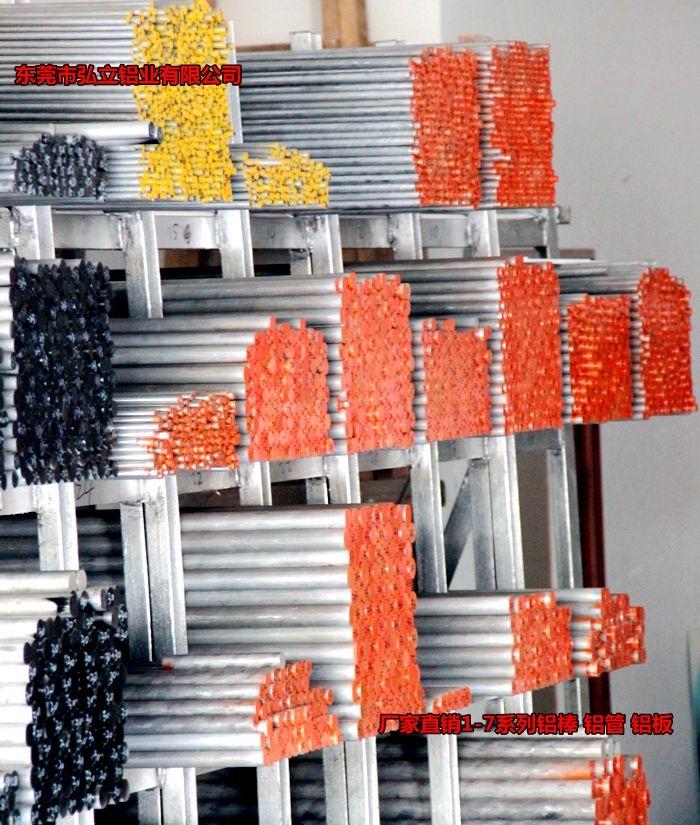 进口2A02-T3易车环保铝棒