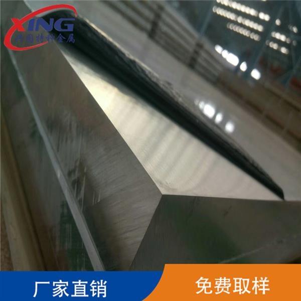 现货供应7075铝板 中厚板均可切割