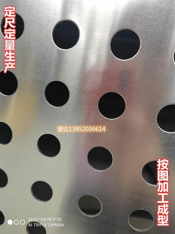 圆孔铝板冲孔铝单板供应冲孔网板