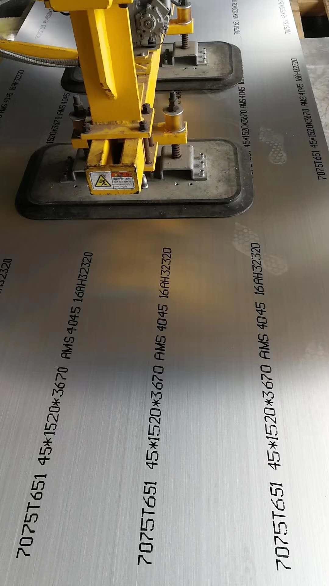 铝合金特厚板,超厚铝板,特厚铝板