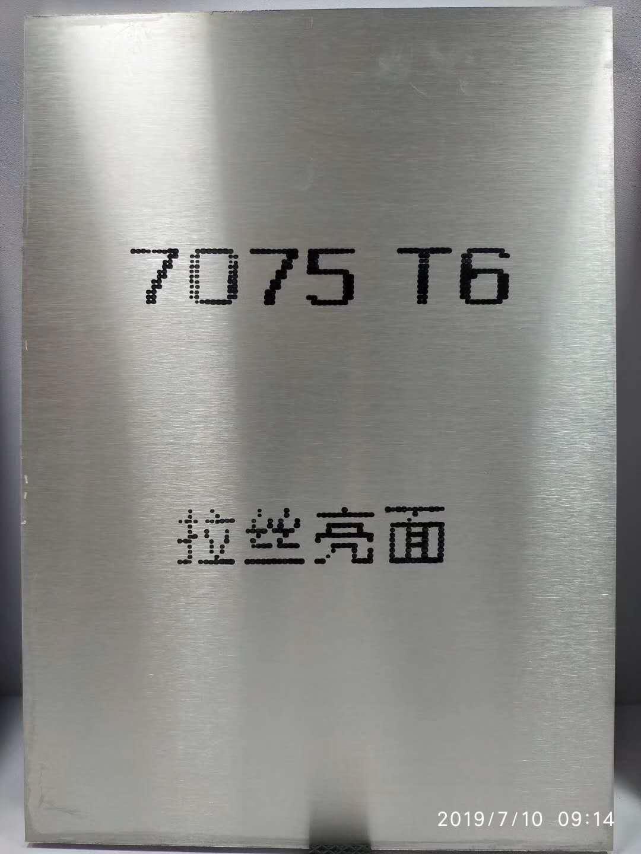 6063铝板价格_6063铝板厂家
