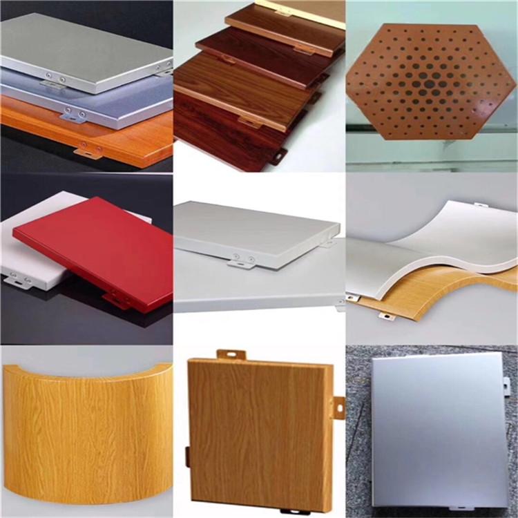铝单板双曲铝单板 雕刻铝单板厂家