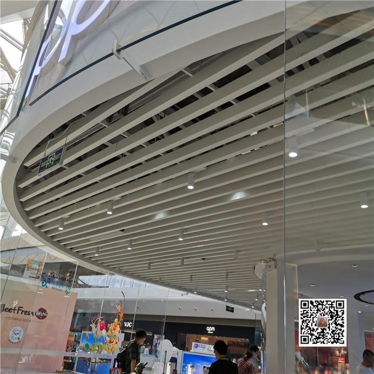 走道吊顶木纹U型铝方通吊顶
