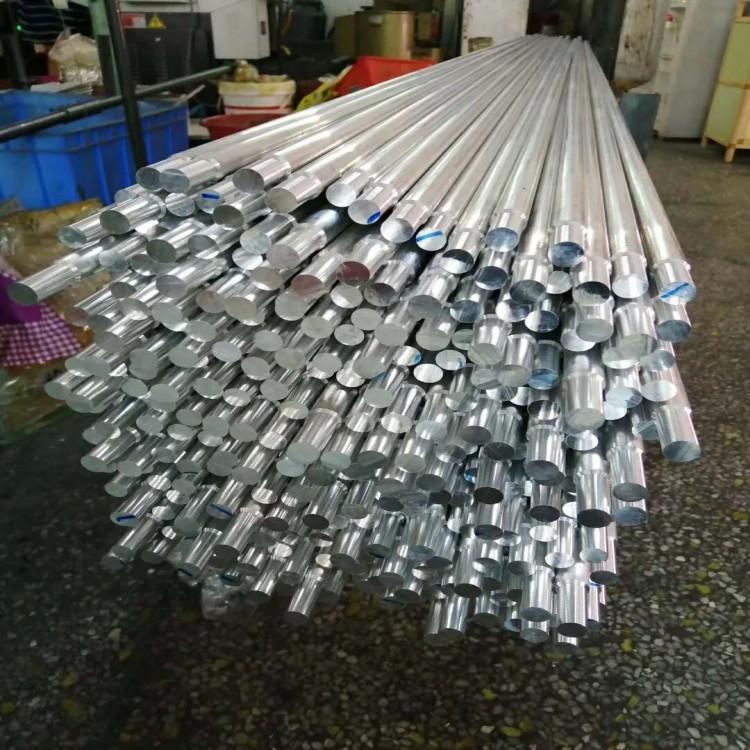 直径50mm2A14铝棒用于汽车零部件