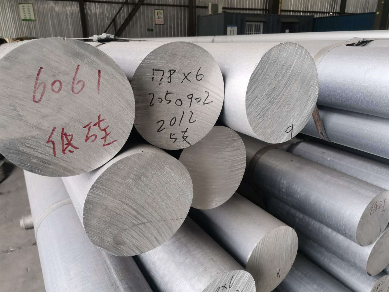 无缝铝管,拉拔铝管,薄壁铝管,厚壁铝管