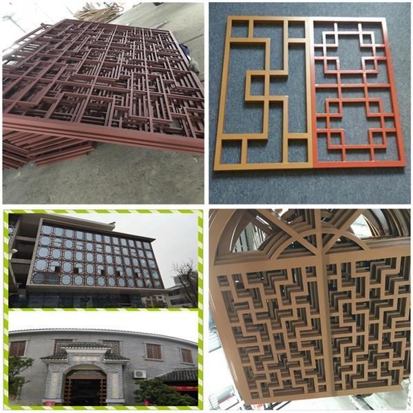 山东乡村木纹铝单板 冲孔铝单板 厂家定制