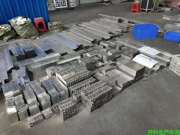 茶楼铝挂落-复古式铝挂落-定制要求
