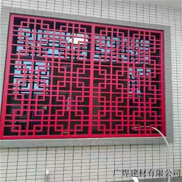 青海海东化隆铝窗花专业厂家仿木纹铝窗花铝花格吊顶图
