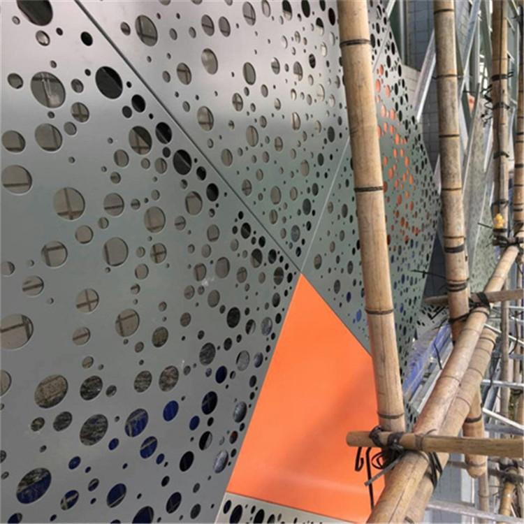 造型不规则穿孔铝板
