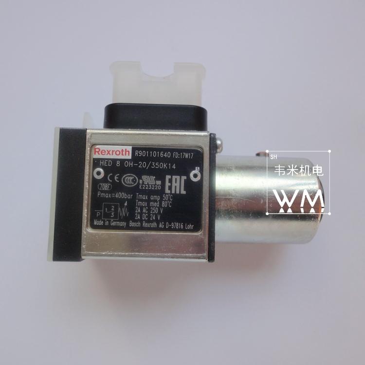 力士乐压力继电器HED8OA-20/200K14