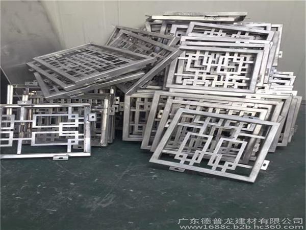 焊接铝窗花 定制铝花格 中式铝护栏厂家价格