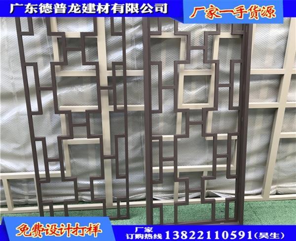 探鱼烤鱼店铝门花个性化装饰【广东德普龙】