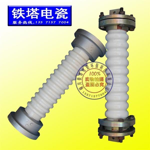 湿电收除尘95瓷转轴JAK18-630JN-100006D