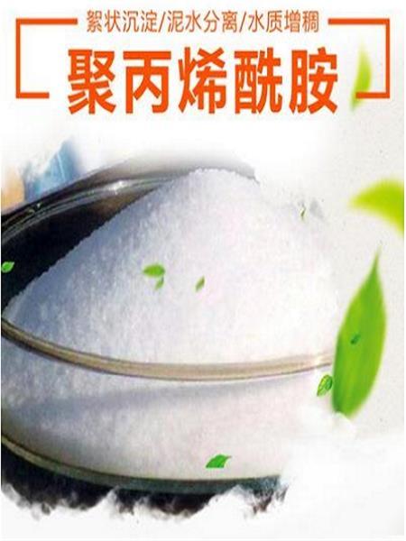 高分子聚丙烯酰胺-炼铁高炉废水专项使用絮凝剂