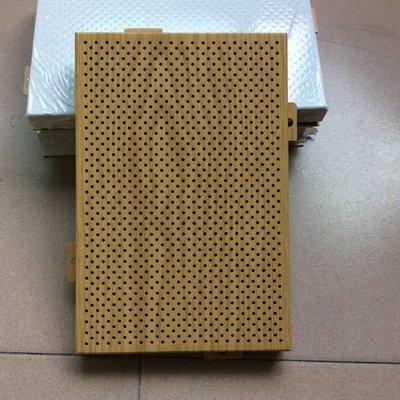 蜂窝铝单板提供样板哪家专业