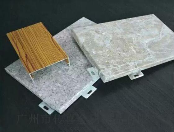木纹铝单板外墙装饰门头外墙装饰铝板