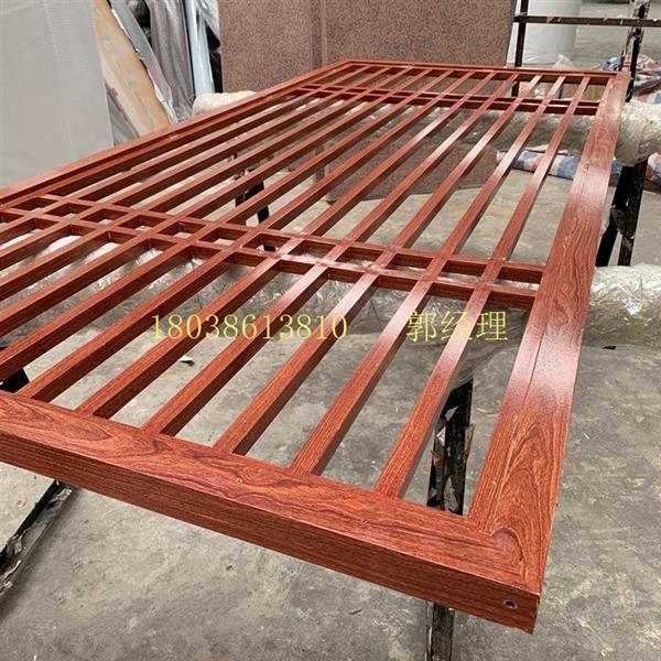 中式铝花格-木纹铝窗格厂家直销