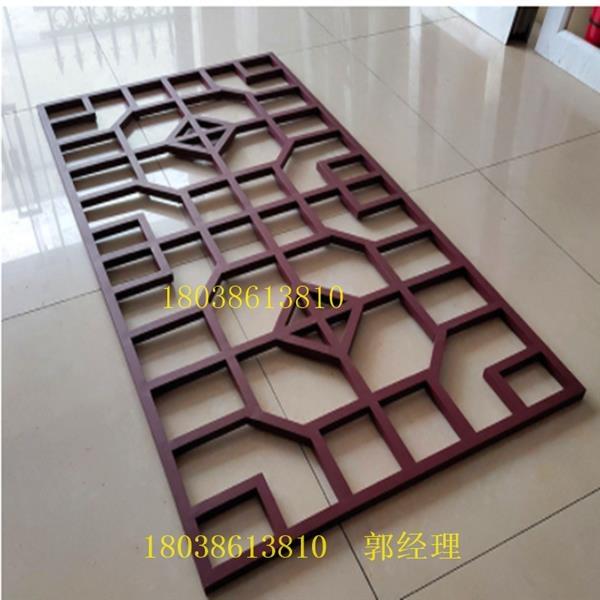 铝烧焊组合-木纹窗花-厂家直销