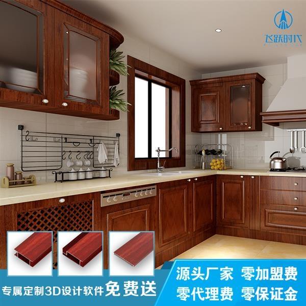 镇江铝合金衣柜橱柜铝型材材料