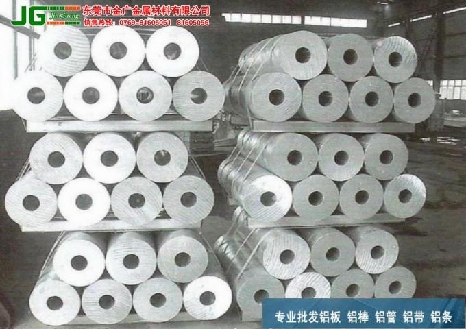 河南***7003铝管密度